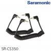 Saramonic SR-CS350 3.5mm Male Stereo TRS to 3.5mm Male Stereo TRS Output Connector Cable - Connects Audio Mixers/Microphones to Camera/Recorders (2 Pack)