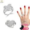 แหวนเพชร ประดับ เพชรCZ แหวนทรงหัวใจฝังเพชรกลมขาว เพิ่มความเก๋โดยการฉลุเล็กน้อยช่วงล่างตรงขอบหัวใจ ช่วงบ่าฉลุ ก้านแหวนเรียวเข้ากับดีไซน์หัวใจลงตัวสุดๆ