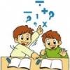 เว็บไซต์ E-Learning วิชาคณิตศาสตร์