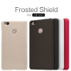 Mi4s Nillkin Frosted Shield back cover case