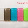 เคส True Smart 4G 5.0 ซิลิโคนใส(ทรูสมาร์ท 4G 5.0)