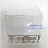 กล่องใส่แก้ว/ตุ๊กตา 6.85 x 6.85 x 6.85 cm สำเนา