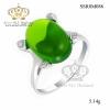 แหวนเงิน ประดับเพชร CZ แหวนพลอยทรงไข่เม็ดโตๆ สีเขียวสดใส งานเนี๊ยบมาก แวววาว สำหรับสวมใส่ออกงานราตรี งานสังสรรค์ต่างๆ สะดุดตาประทับใจแก่ผู้พบเห็น