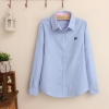 Pre-Order เสื้อเชิ้ตแขนยาว สีฟ้า (ไซส์ S,M,L,XL)