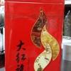 ชาเขียวบรรจุกล่องเหล็ก ยอดชาเขียวมะลิ เกรด A