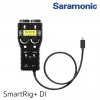 Saramonic SmartRig+ Di 2-Channel XLR & 3.5mm Microphone Mixer + 6.3mm Guitar Audio Interface with Phantom Power & MFi Certified Lightning Connector for iPhone, iPad, iPod, iOS Smartphones and Tablets