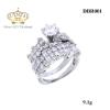แหวนคู่ เกรดดี น้ำใส,แหวนคู่,แหวนแต่งงาน,แหวนหมั่น,แหวน,แหวนเพชร,แหวนเพชรราคาถูก,แหวนเพชรผู้ชาย,แหวนเพชรผู้หญิง,แหวนเงิน,แหวนทองคำขาว