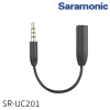 Saramonic SR-UC201 3.5mm Female TRS Microphone Adapter Cable to 3.5mm Male TRRS for iPhone, iPad, and Android Smartphones and Tablets