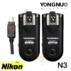 Wireless Flash Trigger Yongnuo RF-603N ii for Nikon N3