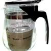 แก้วชงชา 500 ML แบบสำเร็จรูปมีที่กรองในตัว ลดราคาเฉพาะลูกค้าที่มียอดสั่งซื้อ 1,000 บาท ขึ้นไปเท่านั้น