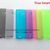เคส True Smart 7.0 เคสทรูสมาร์ท 7.0 ซิลิโคน