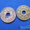 เหรียญ ๑ สตางค์เก่า ปีพ.ศ.๒๔๖๓