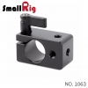 SMALLRIG® 19mm Rod Clamp with Threads 1063