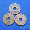 เหรียญ ๑ สตางค์เก่า ปีพ.ศ.๒๔๖๒