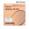 Selens Pro UV 40.5mm Ultra-thin