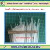 1x ท่อหด สีขาวใส ขนาด 4 มม. ยาว 1 เมตร (Heatshrink Tube)(M)