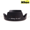 Len Hood HB-45II for Nikon 18-55
