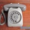 โทรศัพท์บ้านแนววินเทจ