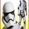 ชุดทหารโคลน Stormtrooper