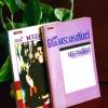 หนังสือ ๑๕ พระอรหันต์