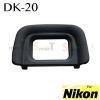 Eyecup Nikon DK-20 viewfinder eyecup