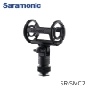 "Saramonic SR-SMC2 Shotgun Microphone Shockmount with Cold Shoe, 1/4"", 3/8"", & 5/8"" Threads for Cameras, Tripods, Stands & Boom Poles"