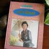 หนังสือแฟชั่นเดอลุค ฉบับผ้าไทย เล่ม 1