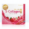 S Collagen Plus เอส คอลลาเจน พลัส