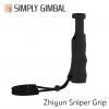 Zhiyun Sniper Grip
