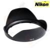 Len Hood HB-23 for Nikon AF-S 17-35mm f2.8