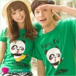 เสื้อคู่รัก ชุดคู่รัก เสื้อคู่  เสื้อยืดคู่รักผ้าฝ้ายสีเขียว ลายการ์ตูน KUNFU PANDA น่ารัก