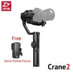 Zhiyun Crane2 New 3-axis Stabilizer Handheld Gimbal for DSLR Free Servo Follow Focus