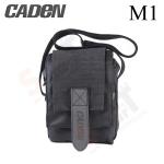 Caden กระเป๋ากล้องสะพายข้าง ทรงคลาสสิค รุ่น M1