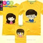 เสื้อครอบครัว ชุดครอบครัว เสื้อ พ่อ แม่ ลูก สีเหลือง ลาย Dad Mom & Daughter  [ลาย ลูกสาว] ผลิตจากผ้าคอตตอน 100%
