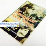 ตำนานนักเลง...นิวยอร์ค แปลจาก The Gang of NewYork เคยดัดแปลงเป็นภาพยนตร์ เขียนโดย เฮอร์เบิร์ต แอสเบอรี่