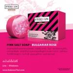 BULGARIAR ROSE [สบู่เกลือหิมาลัยกุหลาบบังแกเลีย]: สบู่เฟอร์กิส Fergis :Natural Salt Soap Himalai