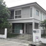 H837 ขายบ้านเดี่ยว 2 ชั้น 50.1 ตร.วา หมู่บ้านอินนิซิโอ้ ปิ่นเกล้า-วงแหวน อยู่ซอยวัดส้มเกลี้ยง ถนนอัจฉริยะพัฒนา สภาพใหม่ พร้อมกู้แบงค์