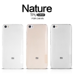 Mi5 Nillkin Nature TPU case