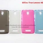 เคส True Lenovo4G A2010(เคสทรูเลอโนโว้ A2010 ซิลิโคนเนื้อด้าน)