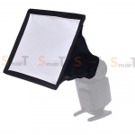 Diffuser Portable softbox (Universal type) 15*17cm