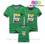 เสื้อครอบครัว ชุดครอบครัว เสื้อ พ่อ แม่ ลูก ลาย I LOVE FAMILY สีเขียว ผลิตจากผ้าฝ้ายคุณภาพสูง
