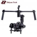 Zhiyun Shining Professional 3-axis Stabilizer Handheld Gimbal For DSLR Cameras
