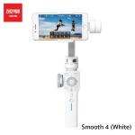 Zhiyun Smooth4 Smartphone Gimbal (White)