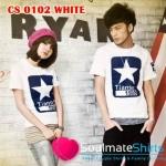 เสื้อยืดคู่รัก ชุดคู่รัก เสื้อคู่ เสื้อคู่รักเกาหลี เสื้อยืดคู่รักผ้าฝ้าย สีขาว สกรีนลายดาวห้าแฉกสีเหลืองตรงกลางอก