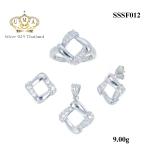 Earring+Rings+Pendant - ต่างหูเพชร+จี้เพชร+แหวนเพชร,จี้เพชรแท้,จี้เพชรแท้สวยๆ,จี้เพชรแท้ น่ารัก,แหวนเพชรสวิส,แหวนเพชรสวิส ราคา,แหวนเพชรสวิส แต่งงาน,แหวนเพชรสวิส แต่งงาน,ขาย ขายส่ง เครื่องประดับ เพชร cz,ขาย ขายส่ง เครื่องประดับ แฟชั่น,โรงงานผลิตเครื่องประด