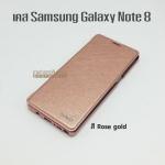 เคสหนัง Samsung Galaxy Note 8 รุ่น XUNDDO Series สี Rose Gold