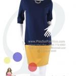 hd1457 - ชุดเดรสทำงานแขนสามส่วน ผ้าเพอร์กิ้นสีน้ำเงิน ตัดต่อชาย ด้วยสีเหลืองไพร สวยเรียบร้อยสุดๆเลยค่ะ