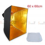 Umbrella softbox 60cm Gold
