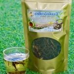 ชาเขียวมะลิ Jasmine Tea ขนาด 100 กรัม ราคา 89 บาท