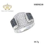 แหวนเพชร ประดับ เพชรCZ แหวนทรงนูนฝังเพชรสีขาวหน้าแหวน ข้างบ่าสลับฝังเพชรสีดำ ดีไซน์หรูดูภูมิฐานใส่ได้ตลอดเวลา